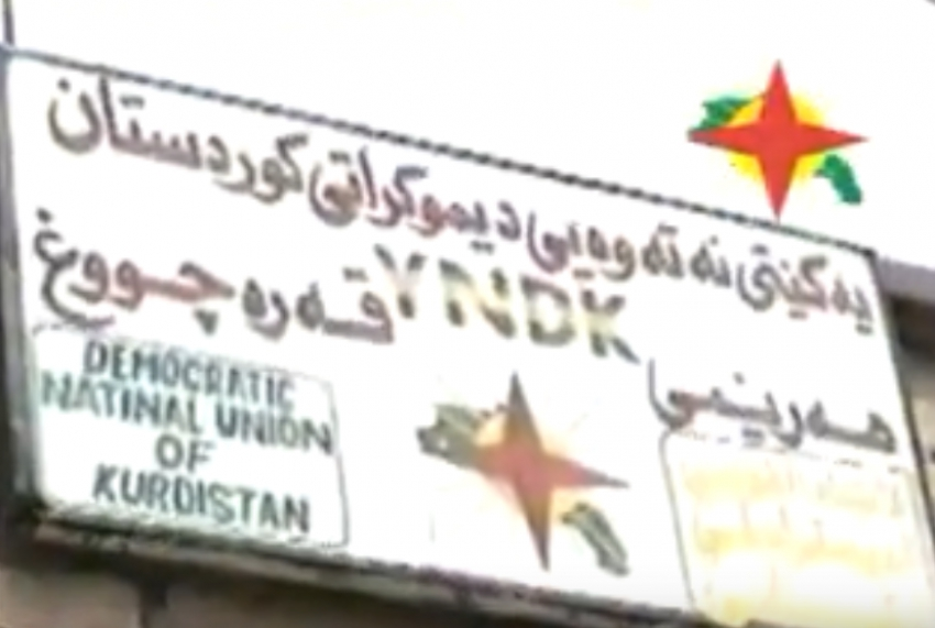 چهند وێستگهیهك له كارو خهباتی YNDK یەکێتی نەتەوەیی دیموکراتی کوردستان