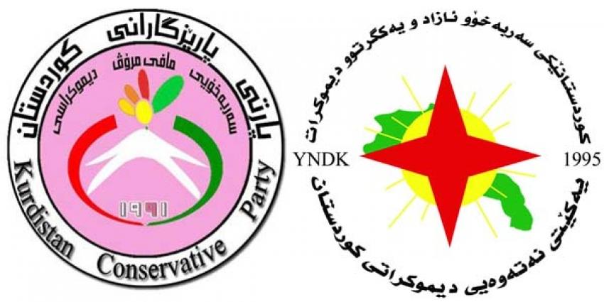 مهكتهبی سیاسی YNDK ساڵیادی دامەزراندنی پارتی پارێزگارانی كوردستان پیرۆز دەكات