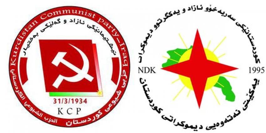 مهكتهبی سیاسی YNDK بهبۆنهی راگهیاندنیان پیرۆزبایی له حزبی شیوعی كوردستان دهكات